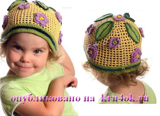 Вязание для детей - Схемы