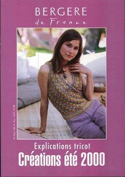 Осинка шитье для детей выкройки из журнала