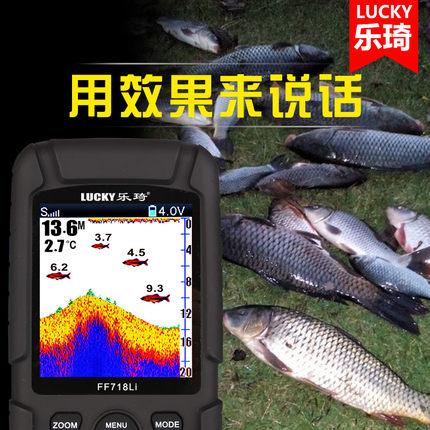 картинка эхолота с рыбой