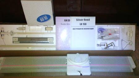 Вязальная машина Silver Reed LK-150 + Каретка интарсии AG10