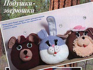 Готовимся к году Кролика