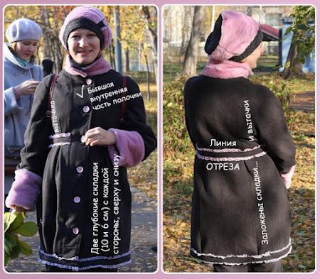 Сшить своими руками пальто для беременной