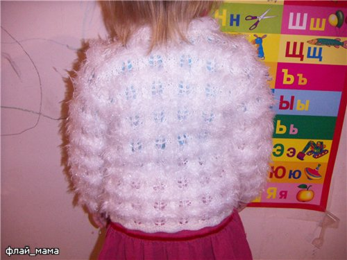 Вязанные кофты для девочек из травки