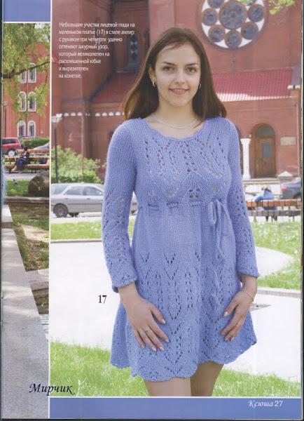 Схема вязания платья для беременной.