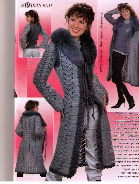Вязание крючком схемы ажурных пальто.