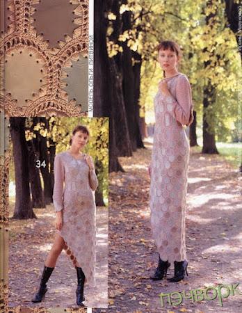 О вязаных платьях