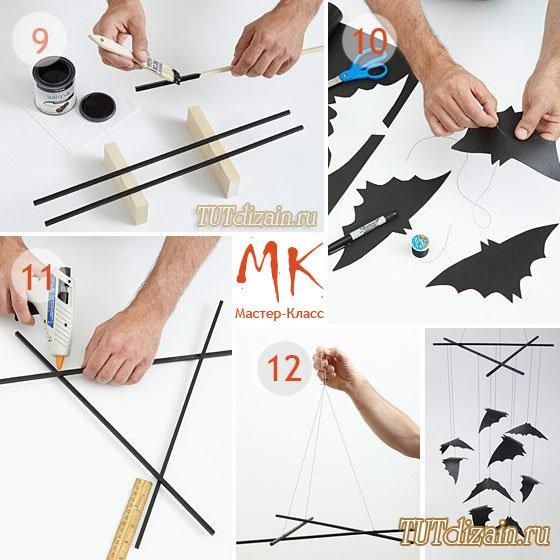 Как сделать декор на хэллоуин своими руками - Mobblog.ru