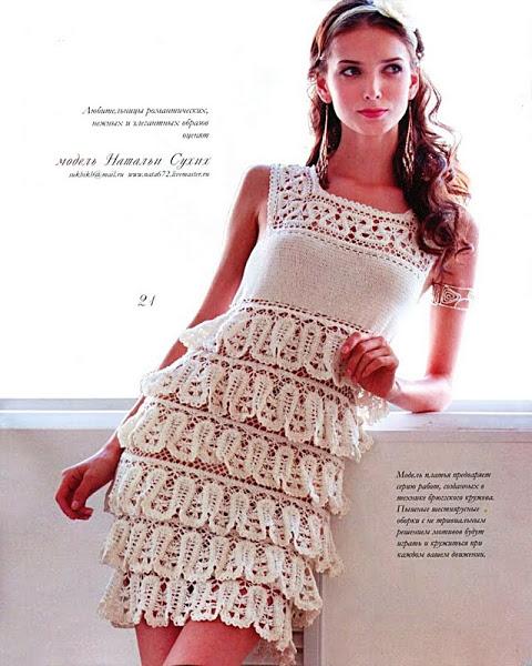 比利时花边美衣美裙(7) - 柳芯飘雪 - 柳芯飘雪的博客