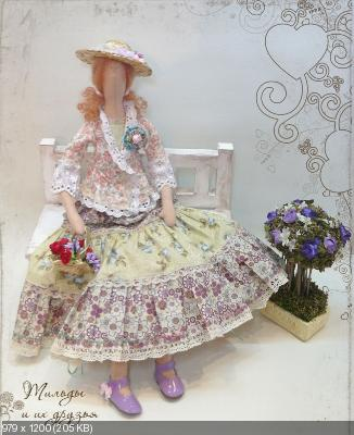 Куклы тильда интерьерные