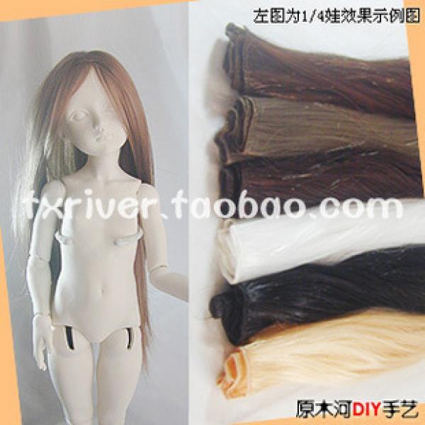 Как сделать парик для куклы бжд