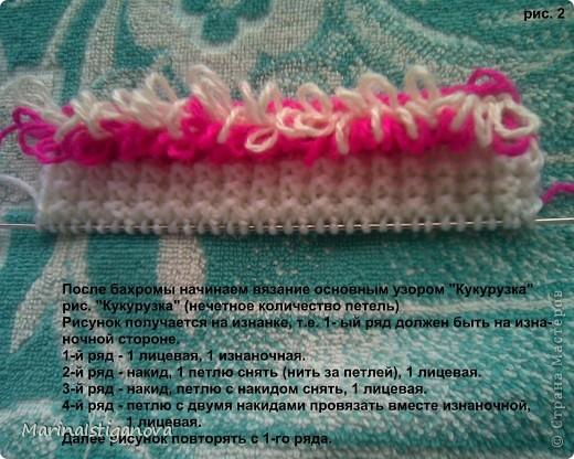 Вязание пинетки-ёжики