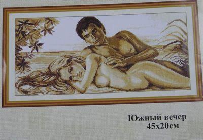 vishivka-s-erotikoy