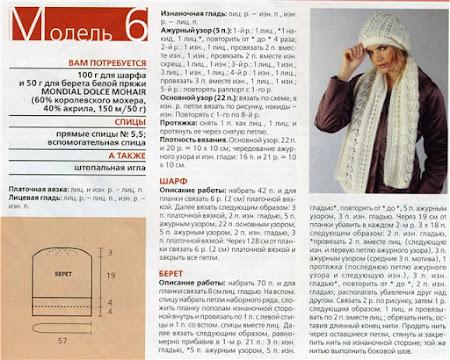 Валгина, Н.С. Теория текста. Москва. Логос. 2003. - 173 с
