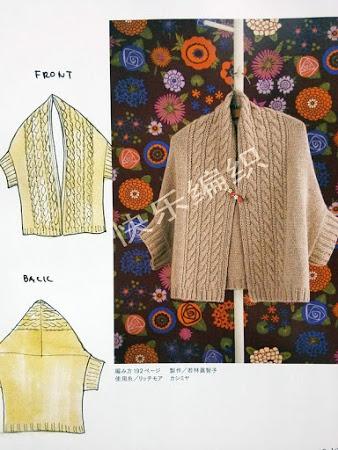Японская осень - оригинальный жакет с косами спицами