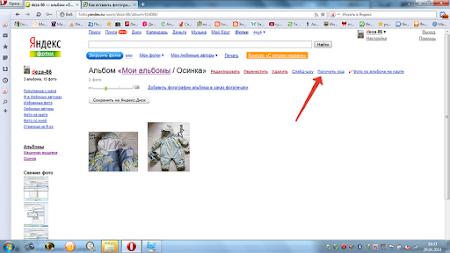 Как вставить фотографии на Осинку через Яндекс-фотки?
