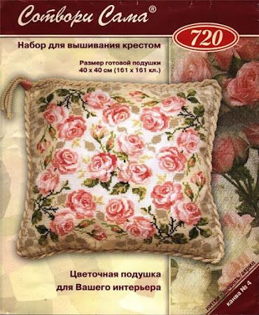 Вышивка розы подушка