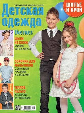 Журналы  -  АНОНС