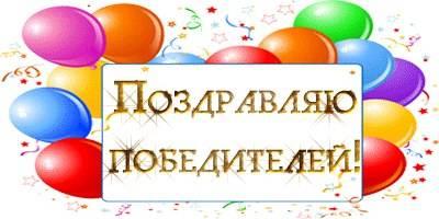 """Конкурс """"Русская народная кукла"""""""