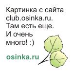 Цветочный магазин 2043489