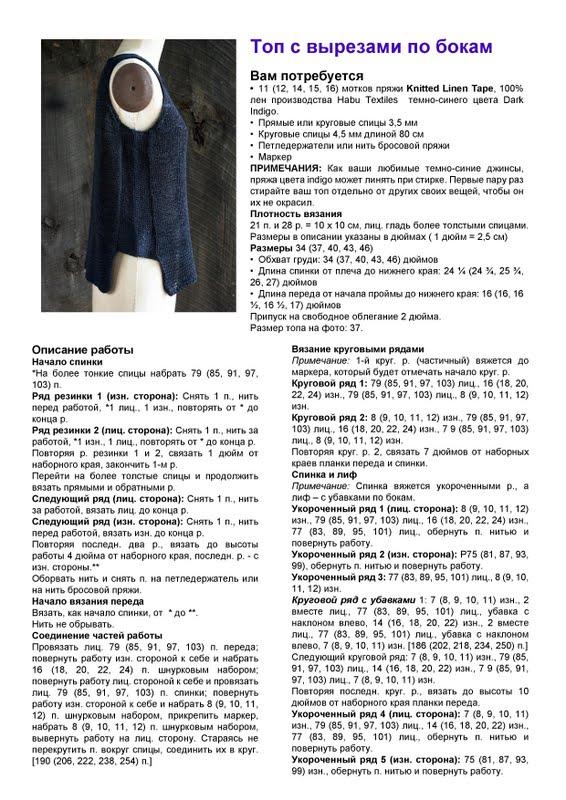Помогите ПЕРЕВЕСТИ - 5