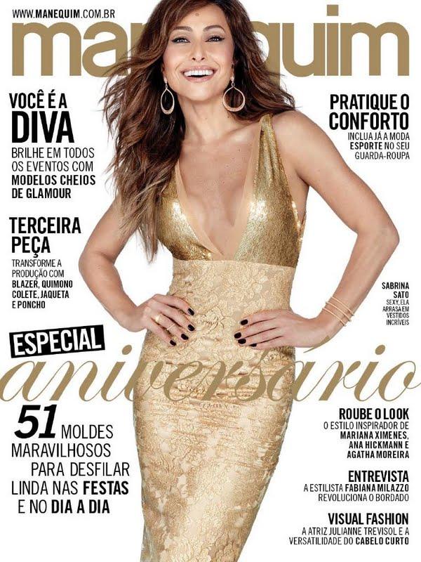 """""""Manequim"""" - бразильский журнал с выкройками."""