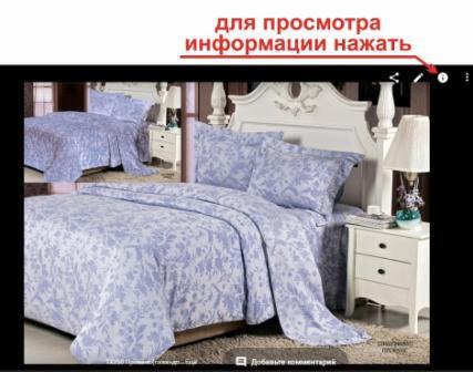 ▀▄ ▀▄ ▀▄ МегаТекс: ткани постельные, интерьерные, одежные