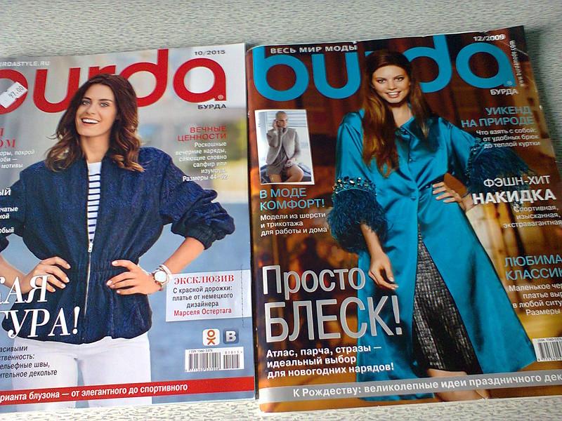 Москва. Ткани, женские веши, журналы