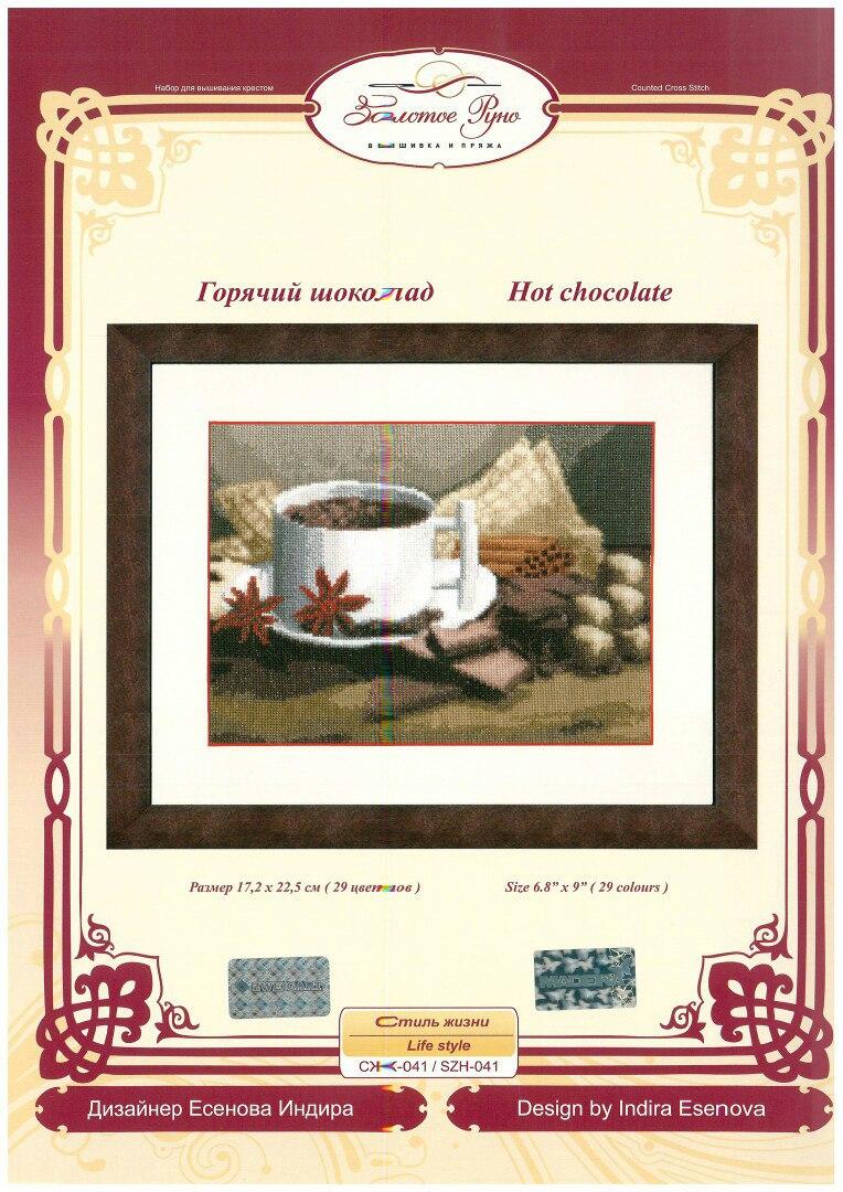 Кухонная тематика - схемы вышивки