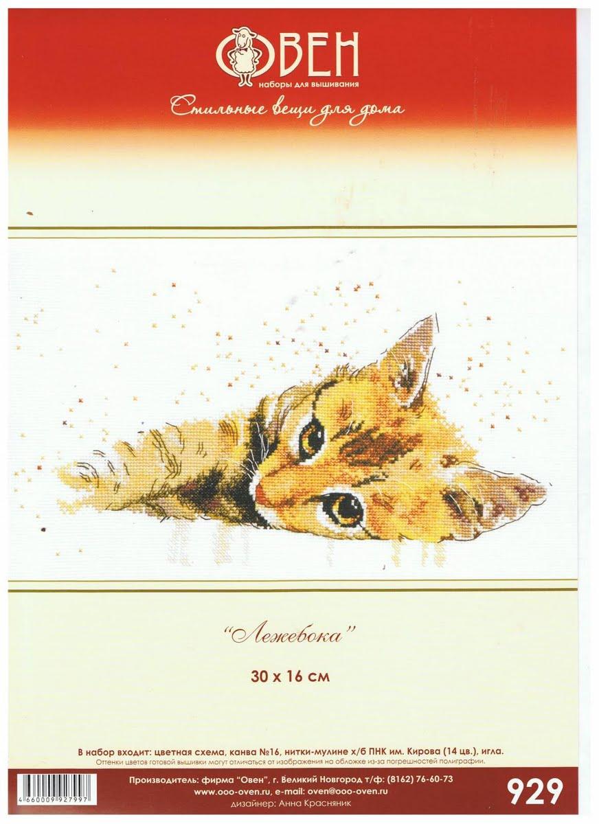 Поделитесь, пожалуйста, котами ))