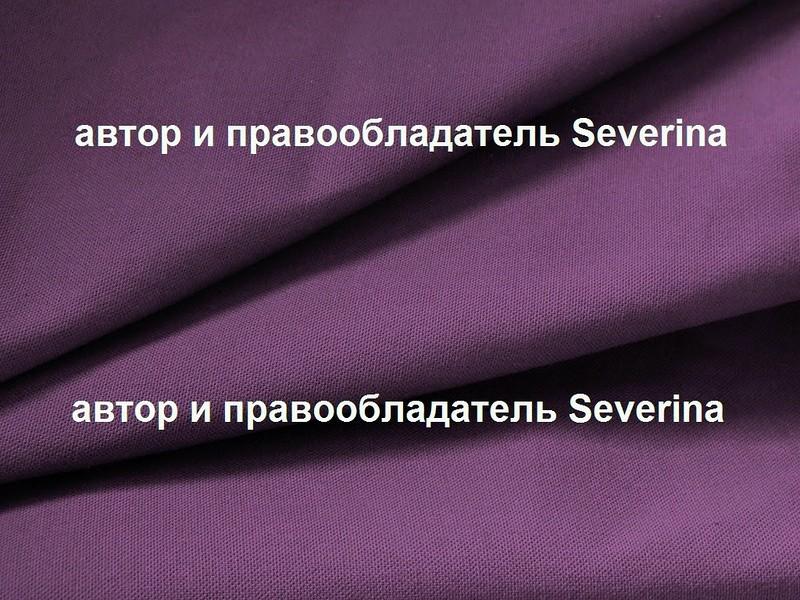 Severina:лучшие ткани для дома.РАСПРОДАЖА! Скидки до 20%👍