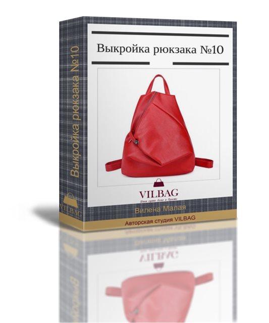 Шьем сумки Легко и Просто! Выкройки и мастер-классы. VILBAG.
