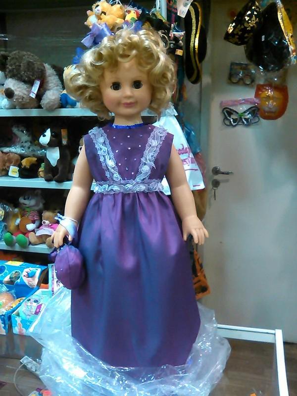 Надо одеть куклу