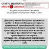 @Вячеслав Бразер кн-970