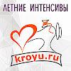 @Kroyu_ru