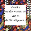 @Barhatova