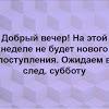 @Суперкошка