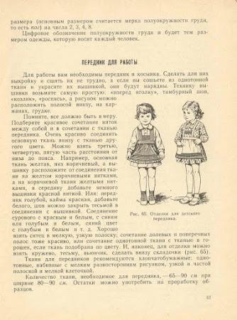 Начинающим: Курсы молодого бойца от старого партизана Тихони