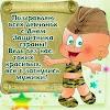 @Ольга-Леля