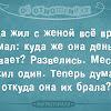 @КартузскаЯ