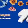 @Nikolay
