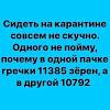 @kirinochka