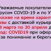 @Настечка