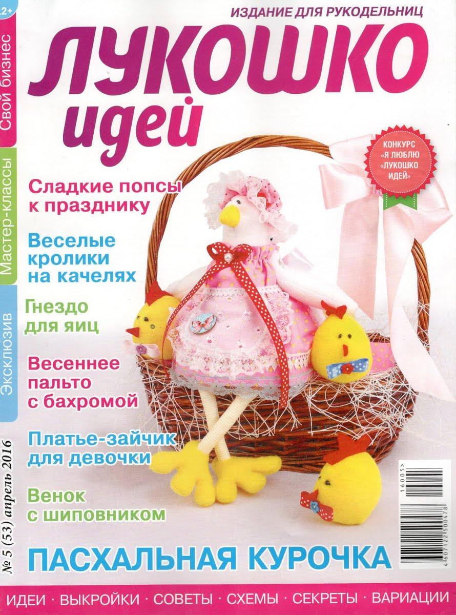 """""""Kotik-press"""" магазин распродаж журналов"""