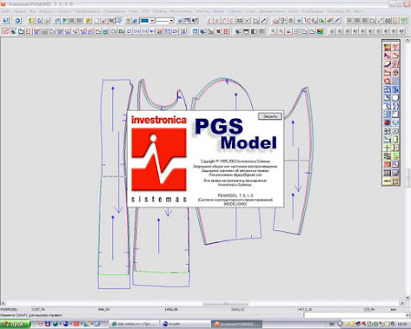 Программу выкройки одежды конструирования