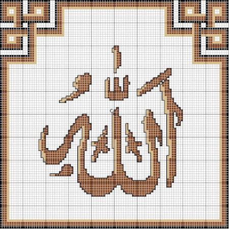 Схемы вышивки крестом аллах