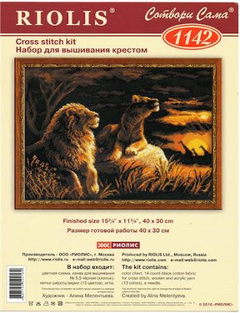 Дикие кошки  (тигры, львы и т.д)