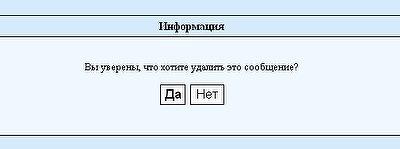 КК ФИГ (Краткий Курс Форумной Интернет-Грамотности)
