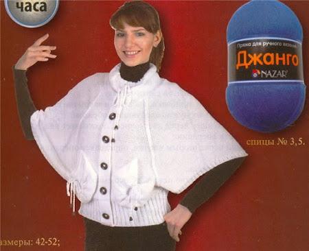 Вяжем модели с глубоким регланом - пуловер, туника, жакет