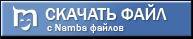 """""""Шитьё штор - 13"""""""