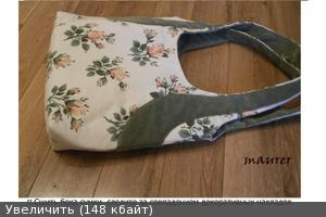 Пошив сумок - 4